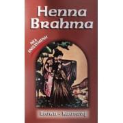 "HENNA ΚΑΣΤΑΝΗ ""BRAHMA"" Βαφή μαλλιών 80GR"
